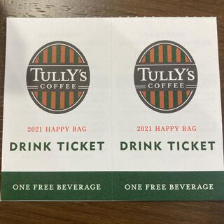 タリーズコーヒー(TULLY'S COFFEE)のタリーズドリンクチケット2枚(フード/ドリンク券)