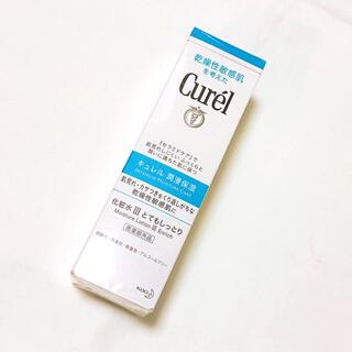 Curel - キュレル 化粧水 Ⅲ