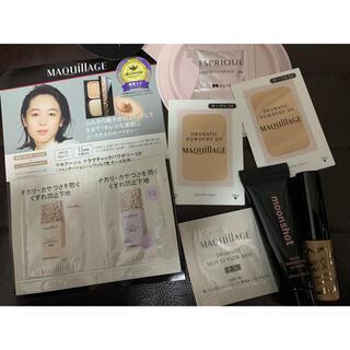マキアージュ(MAQuillAGE)の化粧品 サンプル セット 8点(サンプル/トライアルキット)