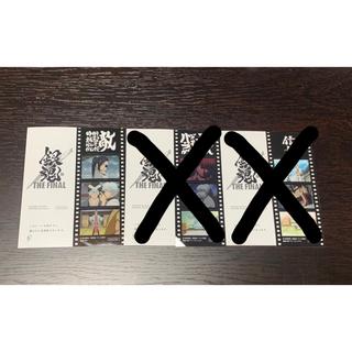 集英社 - 【非売品・未開封】銀魂ザファイナル 入場者特典 フィルム風シール