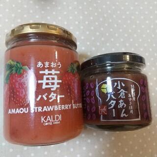 KALDI - KALDI あまおう苺バター 小倉あんバター