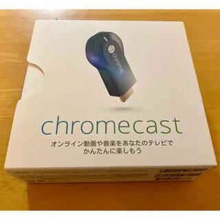 グーグル(Google)の【ゆう様専用】【付属品一部なし】chrome cast(テレビ)