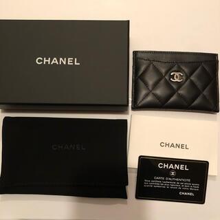 CHANEL - CHANEL ラムスキンマトラッセ カードケース 名刺入れ A31510