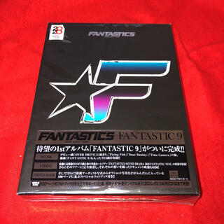 EXILE TRIBE - FANTASTIC 9 FANTASTICS from EXILE TRIBE