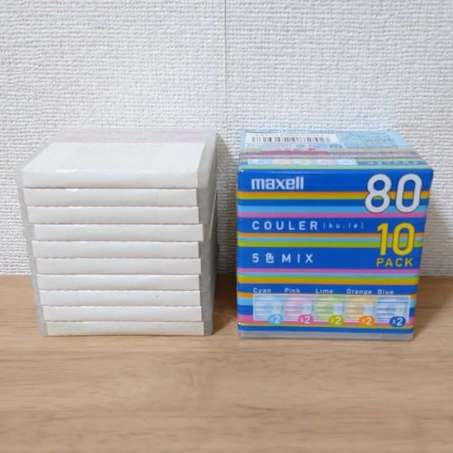 maxell(マクセル)のMDディスク 20個セット エンタメ/ホビーのCD(その他)の商品写真