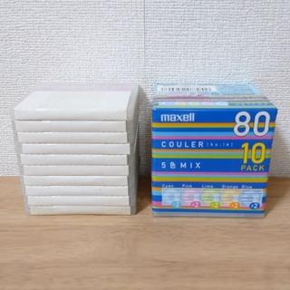 マクセル(maxell)のMDディスク 20個セット(その他)