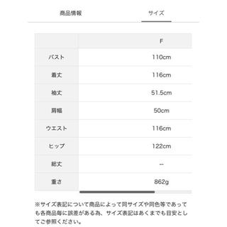 SM2 - 【Kazumi×SamansaMos2】リネンコットンステンカラーコート キナリ