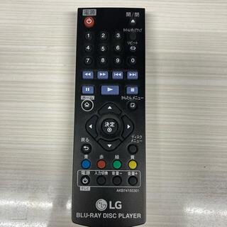 エルジーエレクトロニクス(LG Electronics)のLG Blu-ray Player リモコン ブルーレイ BP250(その他)