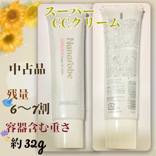 🔹ナナローブ[CCクリーム]中古1本+[美容液ジェルサンプル]新品6包(化粧下地)