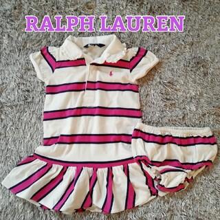 Ralph Lauren - ラルフローレン ピンクボーダーワンピース☆