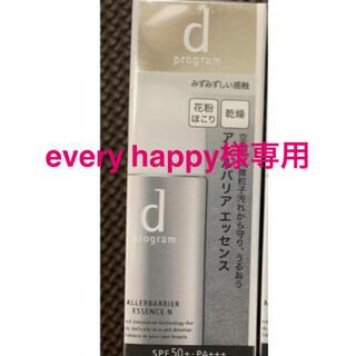 ディープログラム(d program)のevery happy様専用出品 アレルバリアエッセンス1点(美容液)