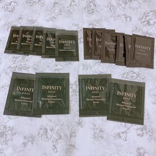インフィニティ(Infinity)のINFINITY サンプル(サンプル/トライアルキット)