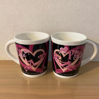 ユニバーサルスタジオジャパン(USJ)のユニバーサルスタジオジャパン ピンクパンサーのマグカップ 2個セット(グラス/カップ)