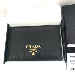 PRADA - PRADA サフィアーノ黒カードケース