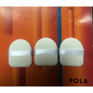 ポーラ(POLA)のPOLA ディエムクルール カラーブレンドグローファンデーション専用のパフです (パフ・スポンジ)