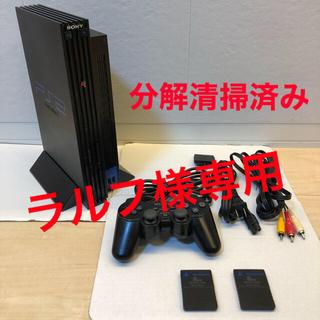 プレイステーション2(PlayStation2)の【すぐに遊べます】PS2本体(SPCH-50000)&ソフト8本(家庭用ゲーム機本体)