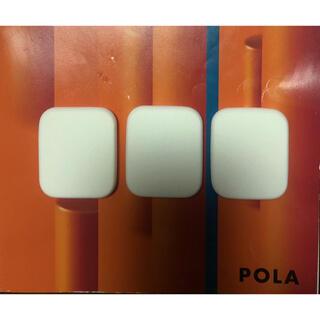ポーラ(POLA)のPOLA ディエム クルール カラーブレンドファンデーション 専用のパフです(パフ・スポンジ)