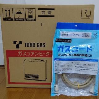 トウホウ(東邦)の【新品未開封】東邦ガス ガスファンヒーター RC-24FSI(ファンヒーター)