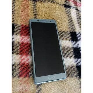 SONY - SIMフリー Xperia XZ2 Compact SO-05K 国内版◆判定○