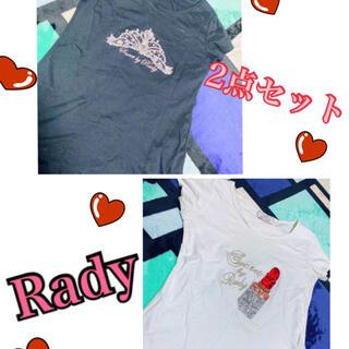 Rady - 3月3日に処分します。 Rady Tシャツ2点セット バラ売り可能