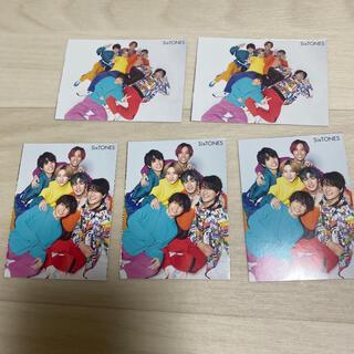 ちっこいMyojo 4月号 ストーンズ   SixTONES 集合(アイドルグッズ)