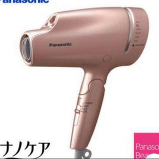 Panasonic - Panasonicナノケア ドライヤー