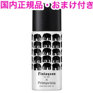 プリマヴィスタ(Primavista)のプリマヴィスタ 皮脂くずれ防止 化粧下地 限定デザイン(化粧下地)
