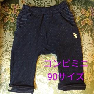 コンビミニ(Combi mini)のコンビミニ 日本製 ハーフラップ パンツ ズボン ボトムス ブライトドット(パンツ/スパッツ)
