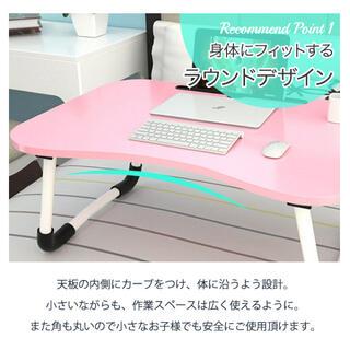 パソコンテーブル ブルー(ローテーブル)