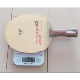 BUTTERFLY - 卓球ラケット バタフライ キーショットα ST