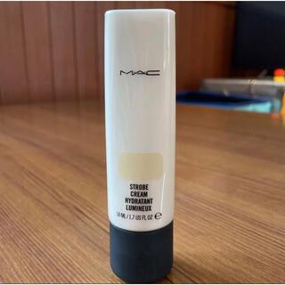 マック(MAC)のMACストロボクリーム ゴールドライト(化粧下地)
