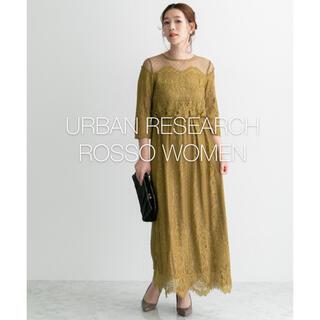 URBAN RESEARCH ROSSO - ✱美品✱ アーバンリサーチロッソ ドットチュール×パネルレースドレス