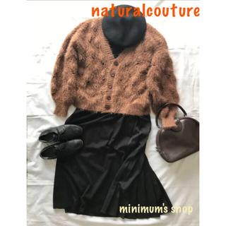 ナチュラルクチュール(natural couture)のふわふわ透かし 2WAY カーディガン 茶色(カーディガン)