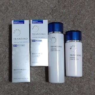 TRANSINO - 新品 トランシーノ 化粧水 乳液 セット