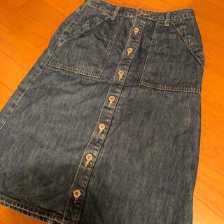 スタディオクリップ(STUDIO CLIP)のスタディオクリップ デニム スカート(ひざ丈スカート)