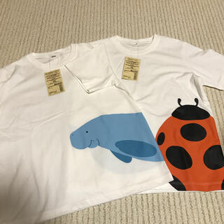 MUJI (無印良品) - 【新品】無印良品 半袖アニマルプリントTシャツ 2枚