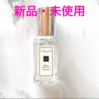 ジョーマローン(Jo Malone)の新品・未使用 ジョーマローン ポピー&バーリー コロン 香水(ユニセックス)