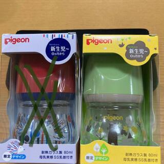 Pigeon - Pigeon哺乳瓶 1個 緑