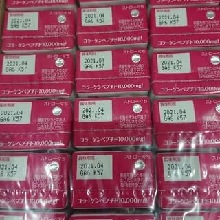 モリナガセイカ(森永製菓)のおいしいコラーゲンドリンク24本 ピーチ味(その他)