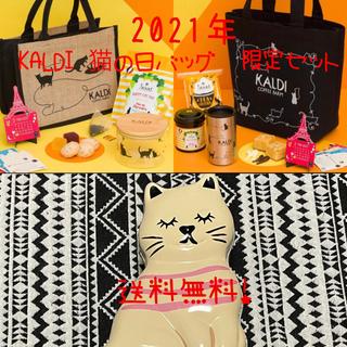カルディ(KALDI)のKALDI 猫の日バッグセット 2点、猫缶 2021年(トートバッグ)