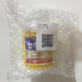 サントリー - サントリーセサミンEX270錠(新品未使用)