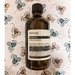 Aesop - Aesop  ブレスレス