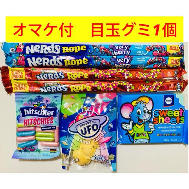 通販 菓子 韓国 お 韓国お菓子