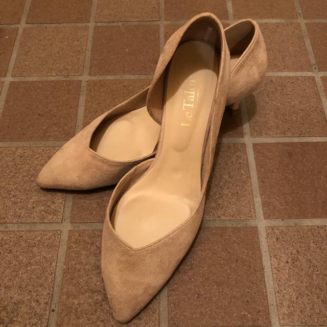Le Talon(ルタロン)のルタロン 5.5センチポインテッドスエードプレーン レディースの靴/シューズ(ハイヒール/パンプス)の商品写真