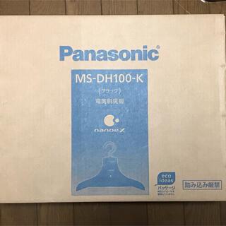 Panasonic - パナソニック脱臭ハンガー