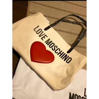 モスキーノ(MOSCHINO)のラブモスキーノ 新品未使用 トートバッグ ベージュ(トートバッグ)