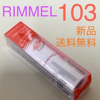 RIMMEL - 新品【RIMMEL】リンメル ラスティングフィニッシュ ティントリップ103
