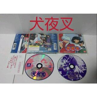 プレイステーション(PlayStation)の≪帯付・人気原作PS≫犬夜叉 セット(家庭用ゲームソフト)