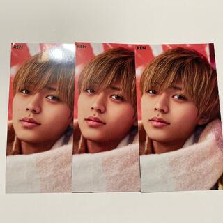 ジャニーズ(Johnny's)のKing & Prince 永瀬廉 Myojo 4月号 厚紙カード(アイドルグッズ)