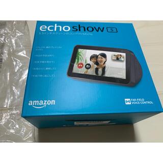 エコー(ECHO)のecho show5(ディスプレイ)